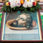 Память усекновения главы святого Иоанна Крестителя