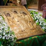 Празднование Святой Троицы (Пятидесятницы)