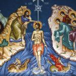 Крещение Господне - Богоявление.