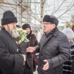 Родственники А. А. Машковцевой выражают благодарность всем разделившим с ними горе утраты родного человека