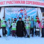 Команда прихода Александро Невского собора приняла участие в lll  Епархиальной лыжной гонке.