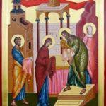 Сретение Господа нашего Иисуса Христа.