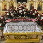 Воспоминание Святых спасительных Страстей Иисуса Христа. Вынос святой плащаницы.