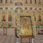 Всенощное бдение накануне престольного праздника собора великого благоверного князя Александра Невского.