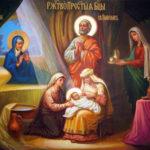 Рождество Пресвятой Владычицы нашей Богородицы!