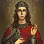 С днем памяти святой великомученицы Екатерины!